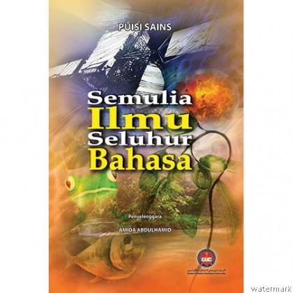 SEMULIA SELUHUR BAHASA