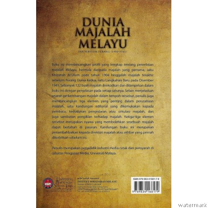 DUNIA MAJALAH MELAYU
